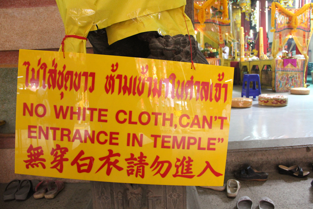 No white clothes, no entrance