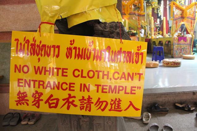 No white clothes, no entrance