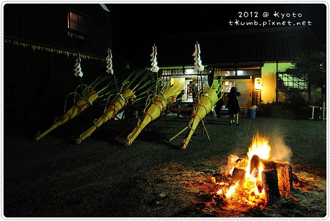 鞍馬火祭 (20).jpg