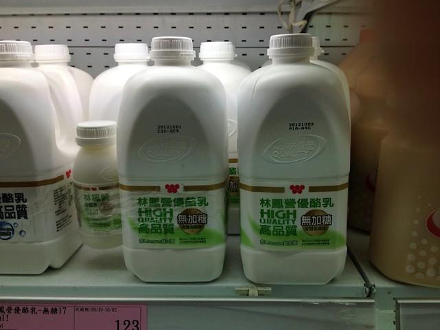 台糖量販生鮮飲品區