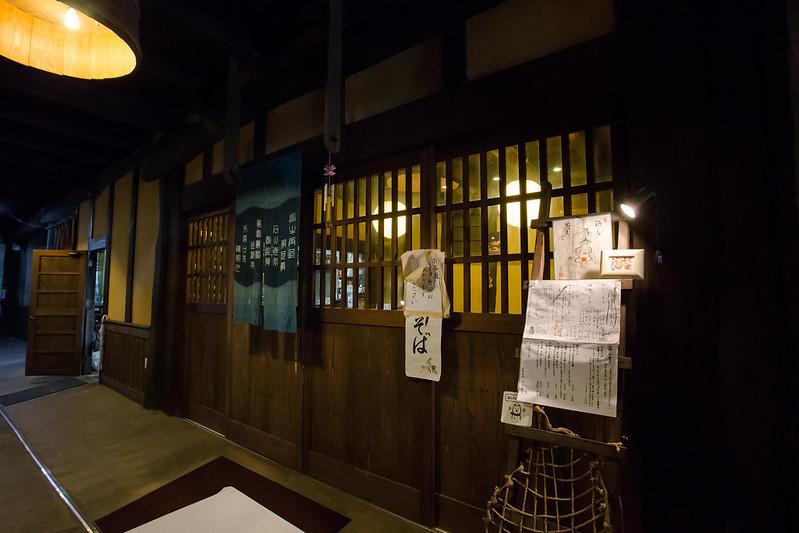 たまゆら舞台探訪 竹原 憧憬の路#15