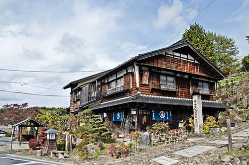 Magome (Japan)
