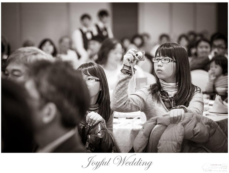 開赫&嘉佩 婚禮記錄_0152