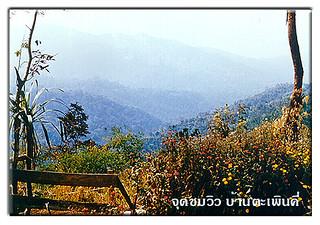 Saraburi guide_014