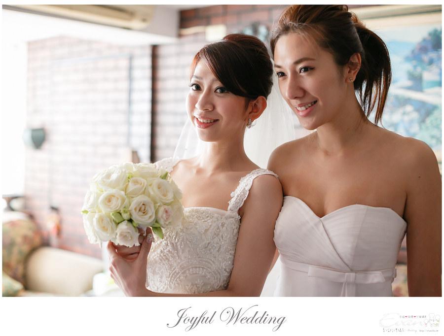Sam &  Eunice Wedding _0040