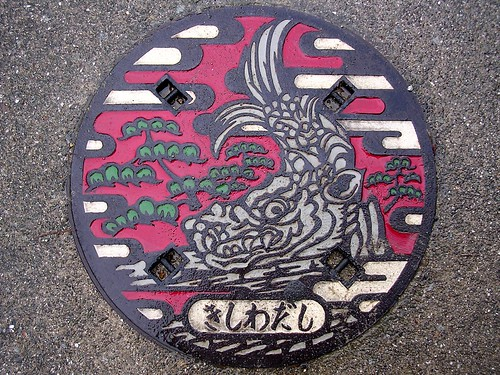 Kishiwada city Osaka pref, manhole cover (大阪府岸和田市のマンホール)