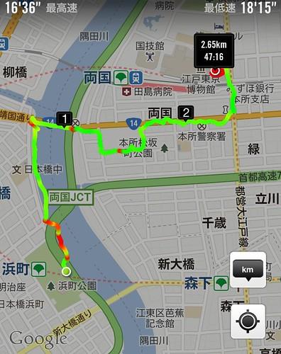 浜町公園から江戸東京博物館への経路 by haruhiko_iyota
