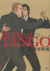 Man of Tango