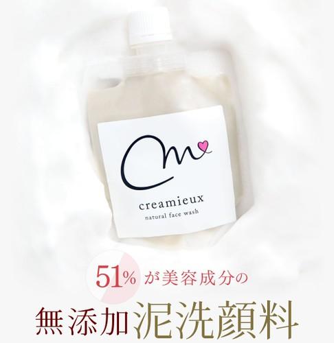 creamieux02-500