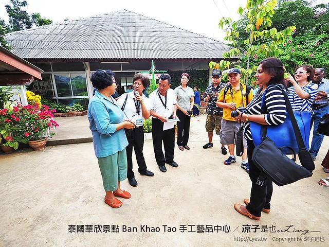 泰國華欣景點 Ban Khao Tao 手工藝品中心 7