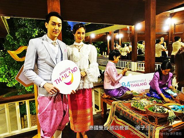 泰國曼谷 飯店晚宴 27