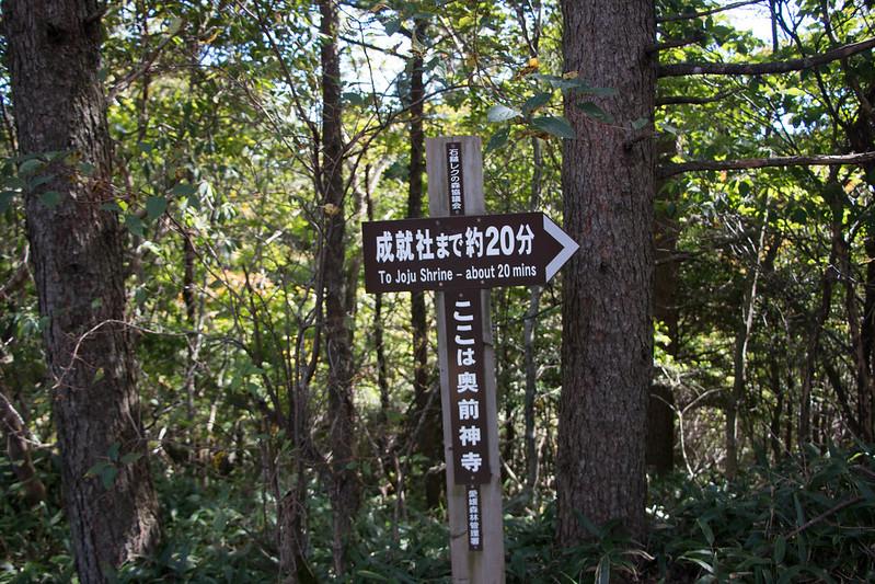 20151003-石槌山-0183.jpg