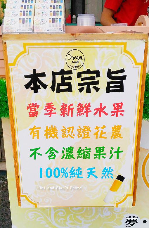 草屯炒飯傳人漸層果汁冰沙飲料04