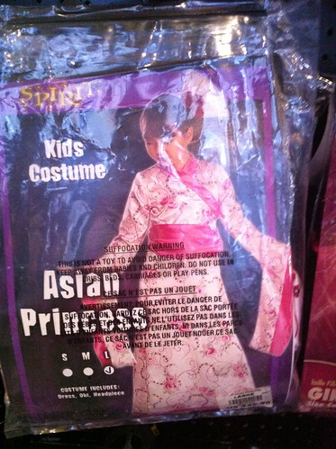 Asian Princess
