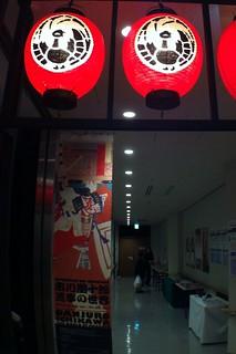 あと 歌舞伎座の提灯も久々に見た。