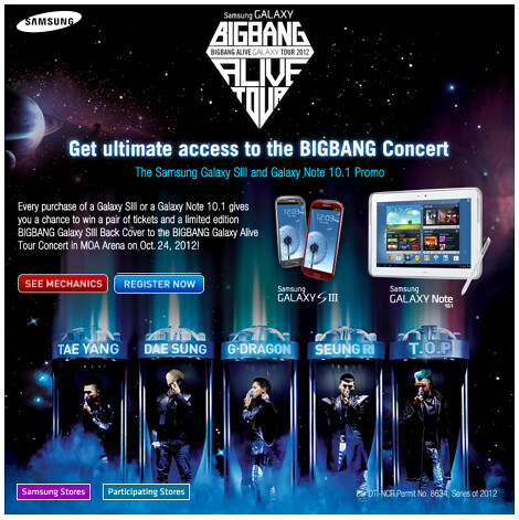 SAMSUNG-Big-Bang-Concert-Contest-Promo-Badge
