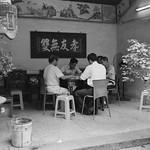 Saturday Mahjong Afternoon