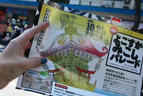 Yokosuka Mikoshi Parade_2012_10_20_0815