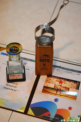 M35分組第五名木質獎盃
