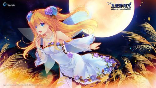 121028(3) - 台灣微軟Silverlight看板娘「藍澤光」歡度萬聖節、『HAPPY HALLOWEEN』特製桌布大公開!
