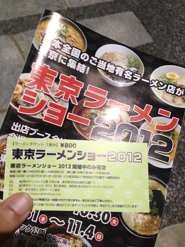 東京ラーメンショー2012