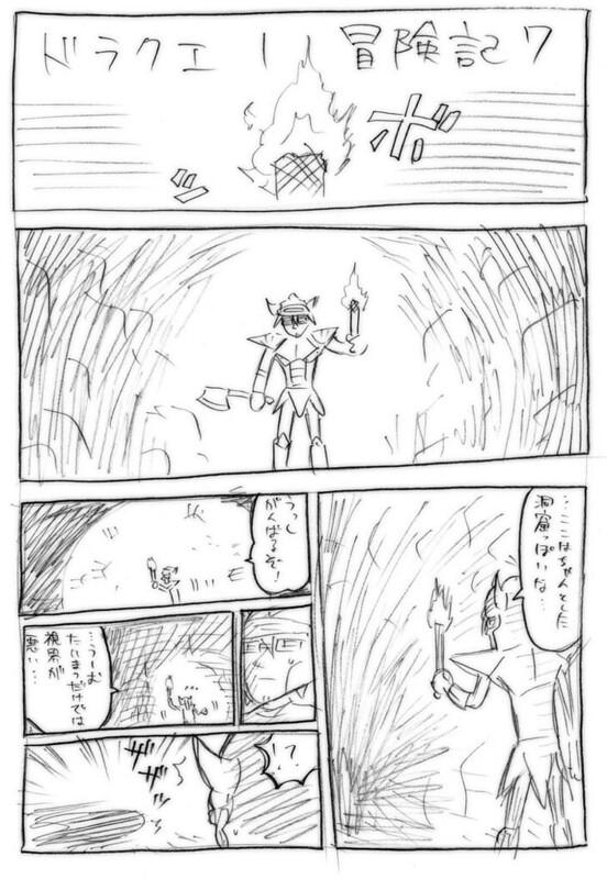 dq107-01