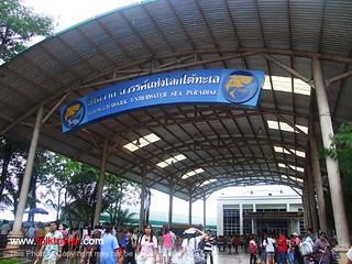 Saraburi guide_015