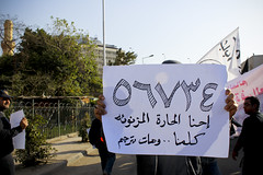 56734 ..call us ya Morsy
