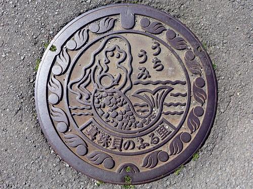 uchiumi ehime japan manhole mermaid 人魚 マンホール 日本 愛媛県 内海町