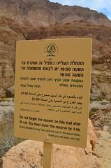 步道標示也清楚地警示進入步道的時間,以免因天候臨時改變或日落時間而困在步道內。