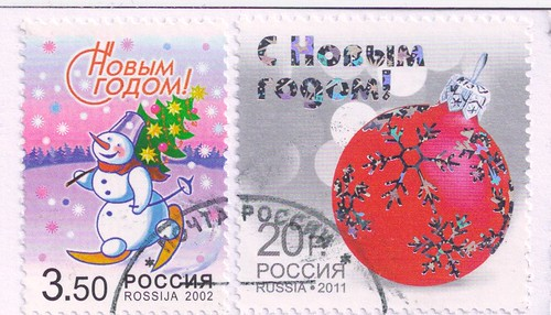 Russia Christmas Stamps