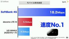 スクリーンショット 2012-10-15 17.52.17.png