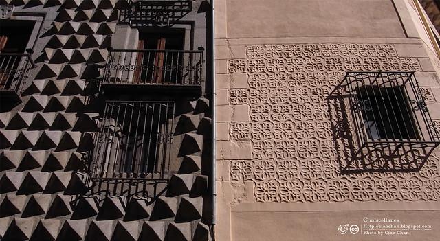 Hola Segovia~ 賽哥維亞。「CASA DE LOS PICOS」 R1044045