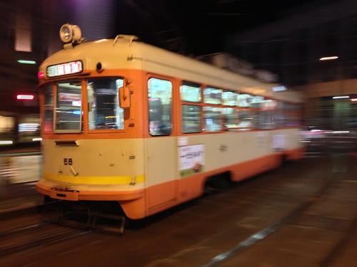 Matsuyama street car
