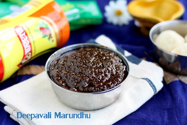 Deepavali marundhu 2