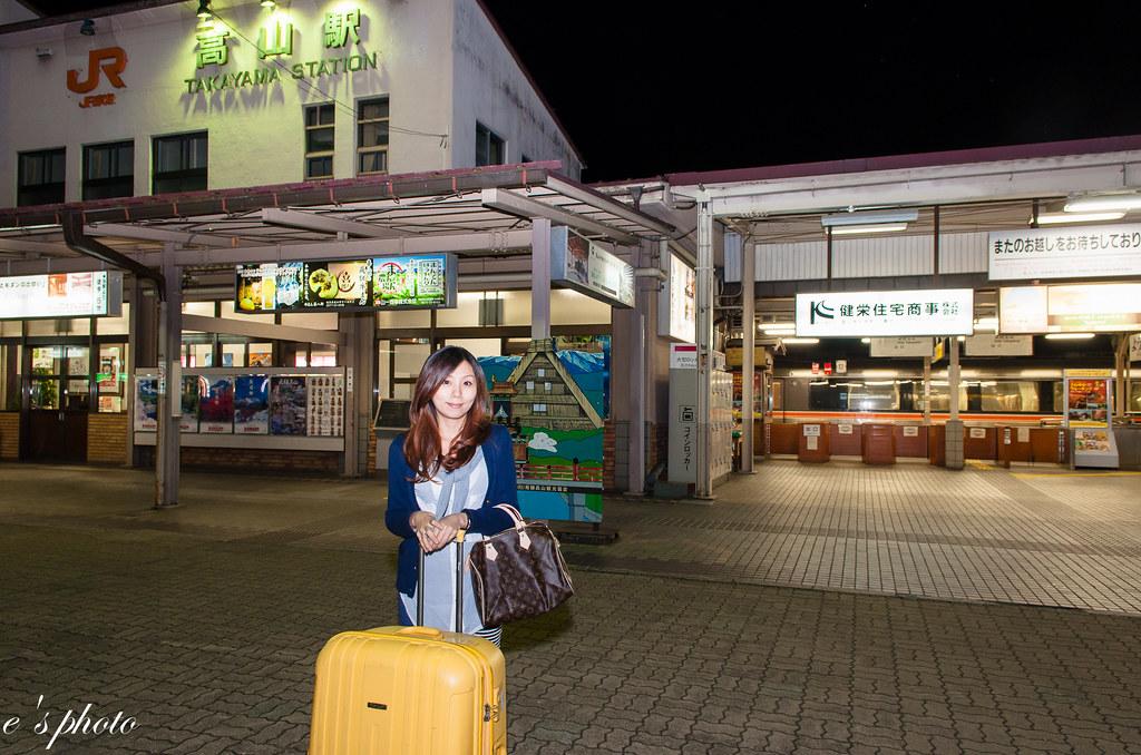 日本自由行 高山駅