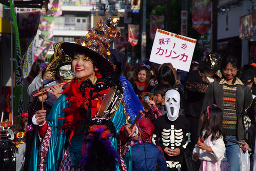 Halloween-World-in-WARABI-08