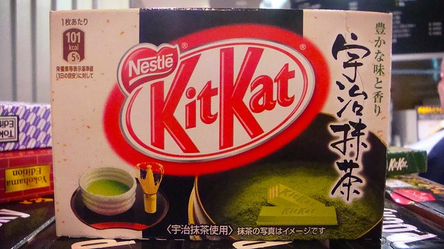 Green Tea KitKat