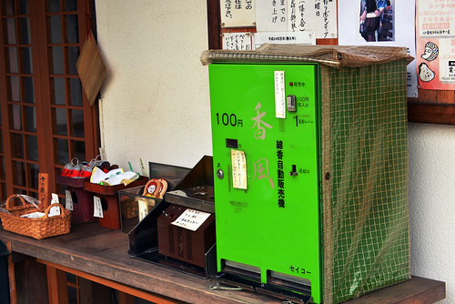 Omikuji-Vending machine