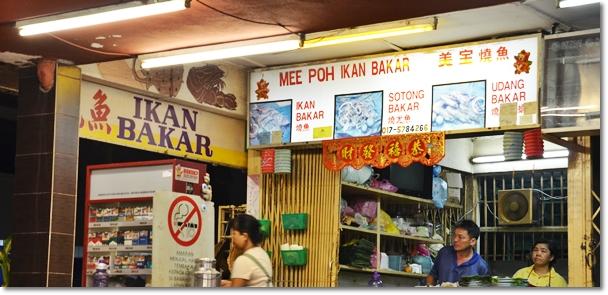 Mee Poh Ikan Bakar @ Gourmet Square