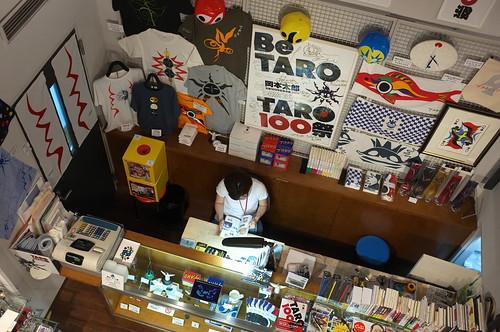 2012夏日大作戰 - 東京 - 青山 - 岡本太郎記念館 (16)