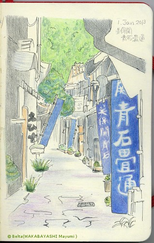 2013_01_01_Ao-ishidatami-toori_01_s by blue_belta