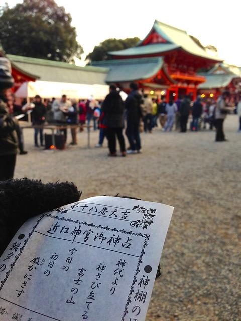 Photo:大吉。 By hazuijunpei