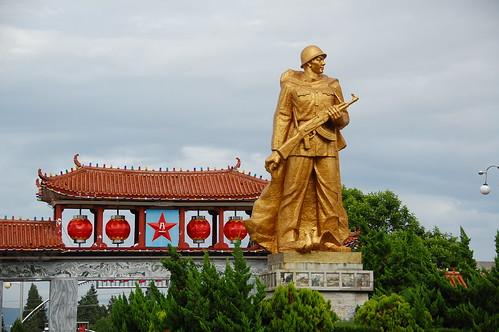 Communist Statue in China