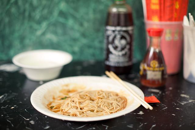 Shu Jiao Fu Zhou Cuisine