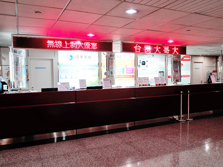 pre paid data sim at taiwan tao yuan airport
