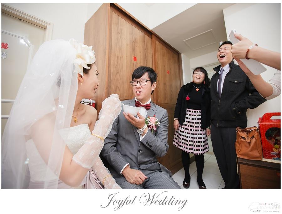 開赫&嘉佩 婚禮記錄_0121