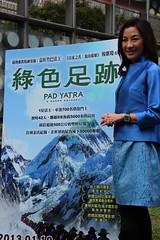 楊紫瓊出席首映,天馬行空提供。