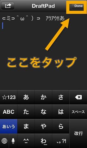 Font Size2