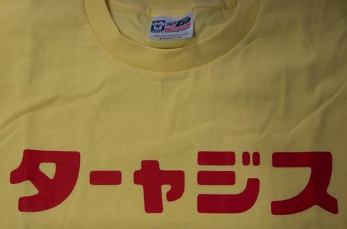 ターャジス Tシャツ